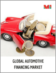 Automotive Financing Market - Growth, Trends, and Forecast (2019 - 2024)