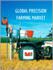 Precision Farming Market - Growth, Trends, and Forecasts (2020 - 2025)