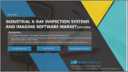 Industrial X-ray Inspection Equipment and Imaging Software Market - Growth, Trends, Forecast (2019 - 2024)