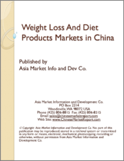 Weight Loss And Diet Products Markets in China