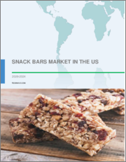 Snack Bars Market in the US 2020-2024