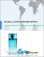 Global Luxury Perfume Market 2020-2024