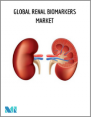 Renal Biomarkers Market - Growth, Trends, and Forecast (2019 - 2024)