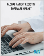 Patient Registry Software Market - Growth, Trends, and Forecast (2019 - 2024)