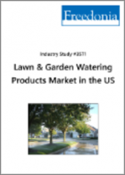 Lawn & Garden Watering Products (US Market & Forecast)