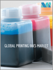 Printing Inks Market - Growth, Trends, and Forecast (2020 - 2025)