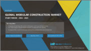 Modular Construction Market - Growth, Trends, and Forecast (2019 - 2024)
