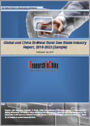 Global and China Bi-Metal Band Saw Blade Industry Report, 2018-2023