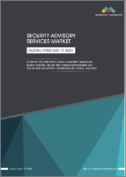 Security Advisory Services Market by Service Type (Penetration Testing, Vulnerability Management, Incident Response, Security Risk, Compliance Management, and CISCO Advisory and Support), Organization Size, Vertical, and Region - Global Forecast to 2024
