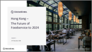 Hong Kong - The Future of Foodservice to 2023