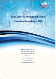 Global CdTe Thin Film Solar Cell Market Professional Survey Report 2019