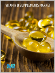 Global Vitamin D Supplements Market - Growth, Trends, and Forecast (2018 - 2023)