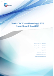 Global AC-DC External Power Supply (EPS) Market Research Report 2019