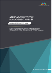 Application Lifecycle Management Market by Solution (Software and Services), Platform (Web-Based Applications and Mobile-Based Applications), Deployment mode (On-premise and Cloud), Organization Size, Industry and Region - Global Forecast to 2024