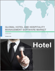 Hotel and Hospitality Management Software Market by Deployment and Geography - Forecast and Analysis 2020-2024