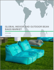 Global Indoor and Outdoor Bean Bags Market 2019-2023