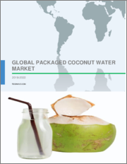 Packaged Coconut Water Market by Type and Geography - Global Forecast & Analysis 2019-2023