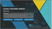 Exosomes Market - Growth, Trends, and Forecast (2019 - 2024)