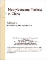 Methylbenzene Markets in China