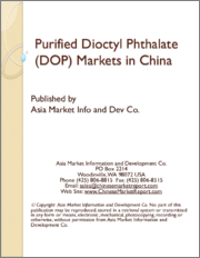 Purified Dioctyl Phthalate (DOP) Markets in China