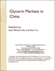 Glycerin Markets in China