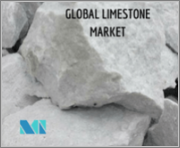 Limestone Market - Growth, Trends, and Forecast (2019 - 2024)