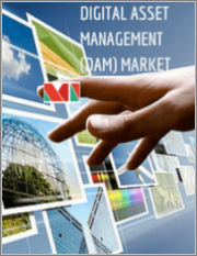 Digital Asset Management Market - Growth, Trends, COVID-19 Impact, and Forecasts (2021 - 2026)