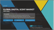 Digital Scent Market - Growth, Trends, and Forecast (2020 - 2025)