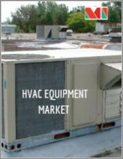 HVAC Equipment Market - Growth, Trends, and Forecast (2019 - 2024)