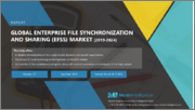 Global Enterprise File Synchronization and Sharing Market (EFSS) - Segmented by Offering (Equipment, Software), Technology (Digital Radiography, Computed Radiography), and Region - Growth, Trends, and Forecast (2018 - 2023)