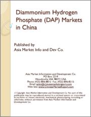 Diammonium Hydrogen Phosphate (DAP) Markets in China