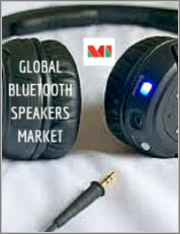Bluetooth Speaker Market - Growth, Trends, and Forecasts (2020 - 2025)
