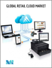 Retail Cloud Market - Growth, Trends, and Forecast (2019 - 2024)