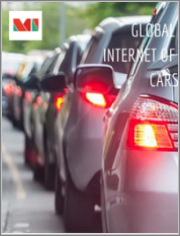 Internet of Cars Market - Growth, Trends, and Forecast (2020 - 2025)
