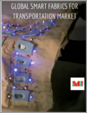Smart Fabrics for Transportation Market - Growth, Trends, COVID-19 Impact, and Forecasts (2021 - 2026)