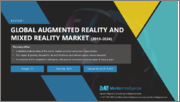 Augmented Reality & Mixed Reality Market - Growth, Trends, and Forecast (2020 - 2025)
