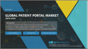Patient Portal Market - Growth, Trends, and Forecast (2019 - 2024)
