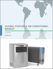 Global Portable Air-Conditioner Market 2020-2024