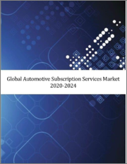 Automotive Subscription Services Market by Distribution Channel and Geography - Forecast and Analysis 2019-2023