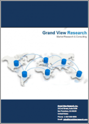 Gas Turbine Services Market Size, Share & Trends Analysis Report By Turbine Type, By Turbine Capacity, By Service Type, By Service Provider, By End Use (Power Generation, Oil & Gas), And Segment Forecasts, 2018 - 2025
