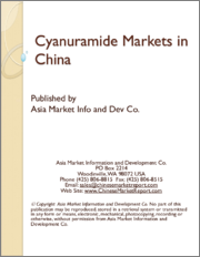 Cyanuramide Markets in China