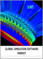 Global Simulation Software Market - Segmented by Deployment Type, End User Industry, and Region - Growth, Trends and Forecasts