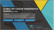 Pet Cancer Therapeutics Market - Growth, Trends, and Forecast (2019 - 2024)