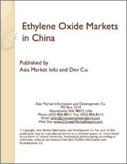 Ethylene Oxide Markets in China