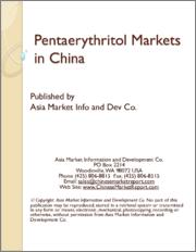 Pentaerythritol Markets in China