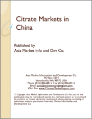 Citrate Markets in China