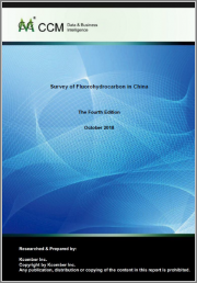 Survey of Fluorohydrocarbon in China