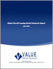 Global Aircraft Leasing Market Research Report - Industry Analysis, Size, Share, Growth, Trends and Forecast till 2025