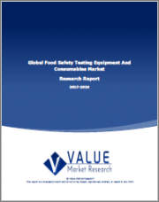 Global Food Safety Testing Equipment And Consumables Market Research Report - Industry Analysis, Size, Share, Growth, Trends And Forecast