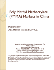 Poly Methyl Methacrylate (PMMA) Markets in China
